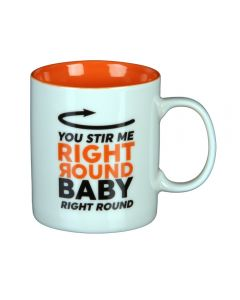 Musicology Mug - Gift Boxed - You Stir Me Right Round Baby Right Round - 300ml